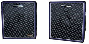 Stereo guitar amp cabinets